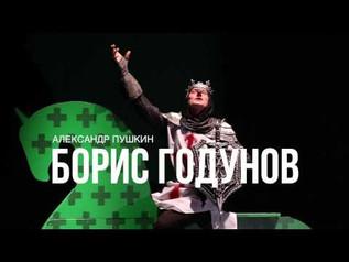 La tragédie du pays Moscou