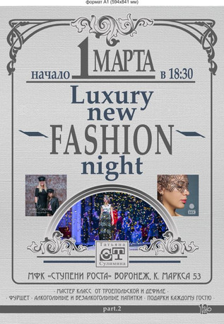 Luxury New Fashion Night