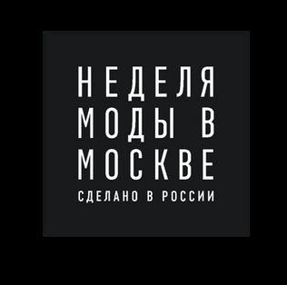 «Неделя моды в Москве. Сделано в России»