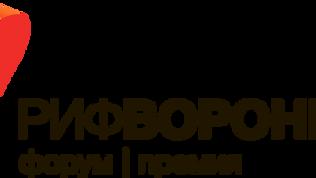 Новости Рифа 2016