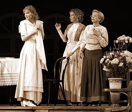 """"""" Три сестры """""""