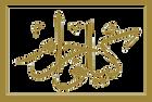 kilogram-logo.png