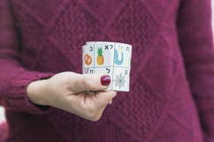 צילום מוצר - ערכת האותיות של אימאות