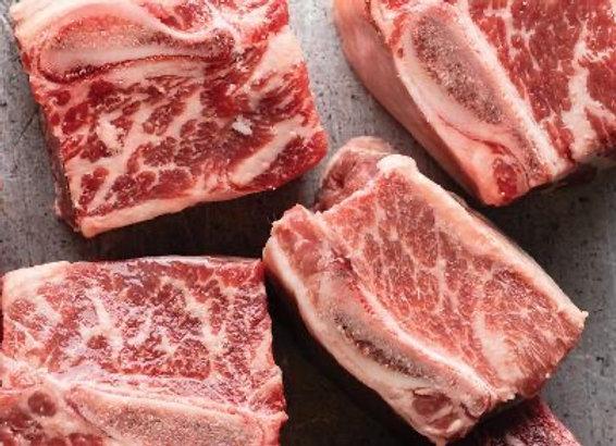 Beef Short Ribs $7.99/lb