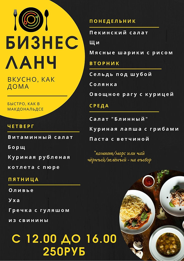 Yellow and Black Photo Lunch Weekly Menu