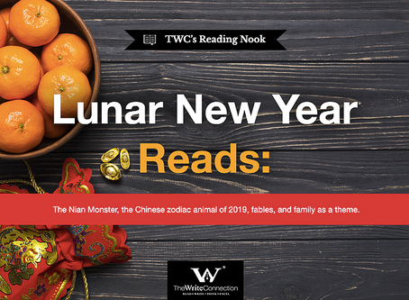 TWC's Reading Nook: Lunar New Year Edition 🍊