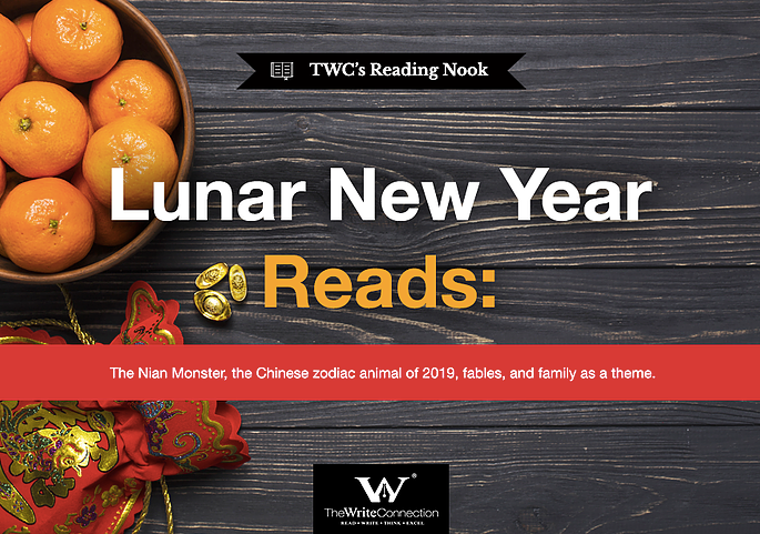 Lunar New Tear Reads, Reading list, Reading Nook