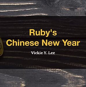 Ruby's Chinese New Year by Vickie Y. Lee, Reading list, Reading Nook