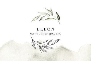 thumbnail_Logo_Eleon_Ink Free_02.jpg