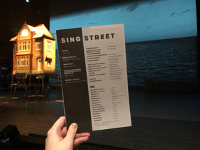Review: Sing Street at New York Theatre Workshop