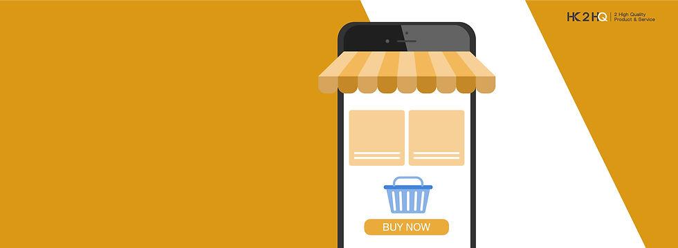 ร้านค้าออนไลน์2.jpg