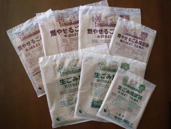 新潟県上越市の平成24年度指定ごみ袋に採用されました