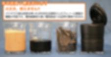 バイオプラ バイオマスプラスチック スギ間伐材 液化 フェノール樹脂 木粉 ノボラック 車