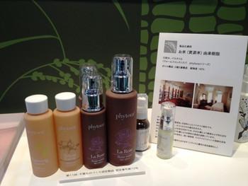 「2013 NEW環境展」で弊社のバイオマス樹脂を使った製品が紹介されました