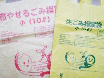 上越市の指定ごみ袋(燃やせるごみ・生ごみ用)の不具合品のお詫びと交換について