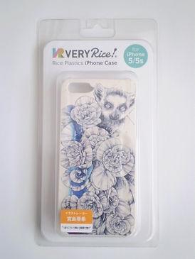 お米プラスチック ベリーライス VERYRice iphoneケース