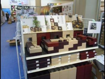 シムシーズⅡを使用した『E-ブロック』がカインズホームで販売開始