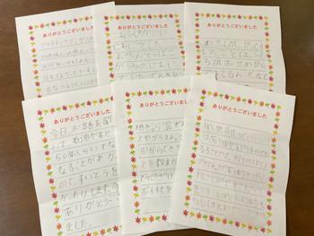 飛渡第一小学校の皆さんからお手紙をいただきました!