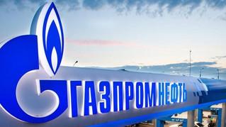 Как управляют знаниями в компании «Газпром нефть»