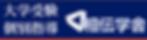 スクリーンショット 2019-05-18 15.57.49.png