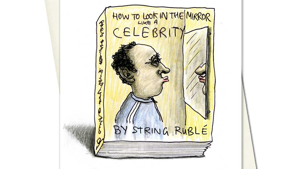 How To Look In The Mirror Like A Celebrity Greetings Card
