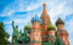 モスクワ市内観光ツアー