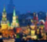 モスクワ観光プラン作成