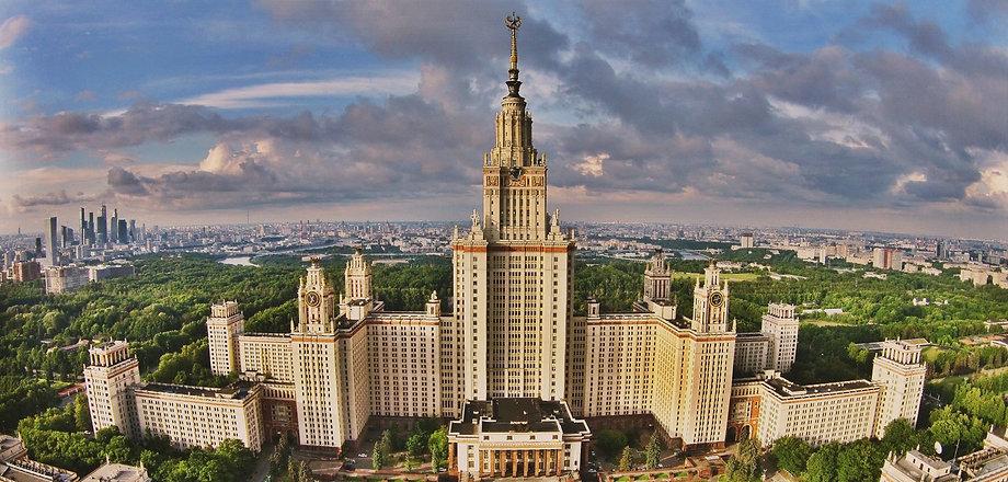 moskovskiy-gosudarstvennyj-institut.jpg