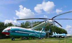 モニノ空軍博物館