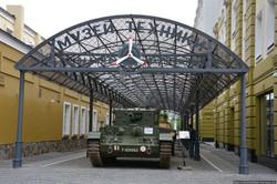 ヴァディム・ザドロズヌイ  技術博物館