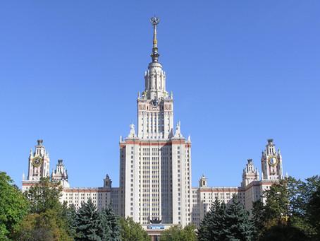 ロシアの大学紹介(モスクワ国立大学)