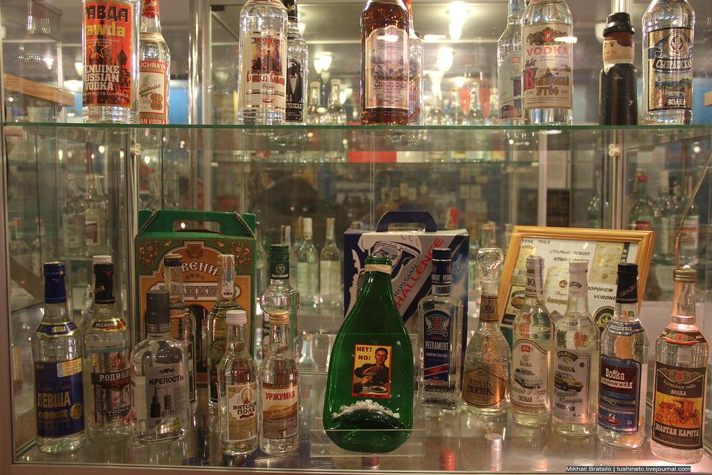 ウォッカ歴史博物館
