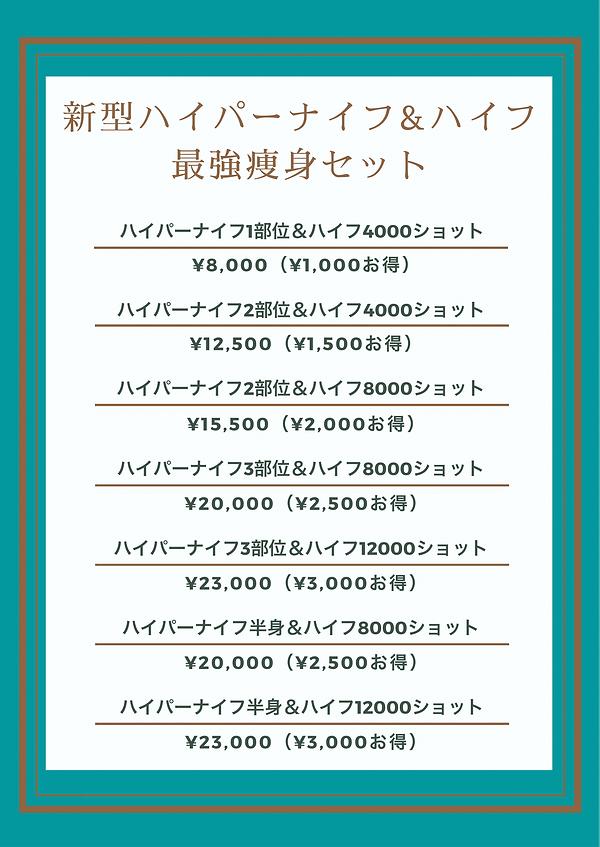 96C2FD49-2A5B-408E-8660-039609B0E53D.PNG