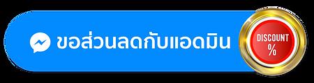 Click-FB.png