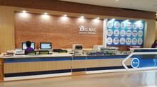 Big Mac Digital Printing
