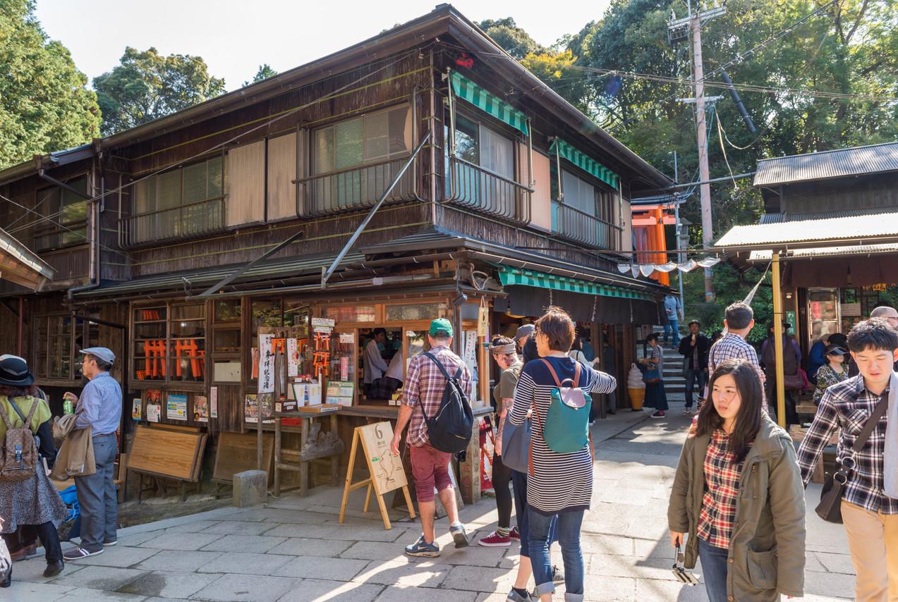 Fushimi Inari shrine, Kyoto Japan