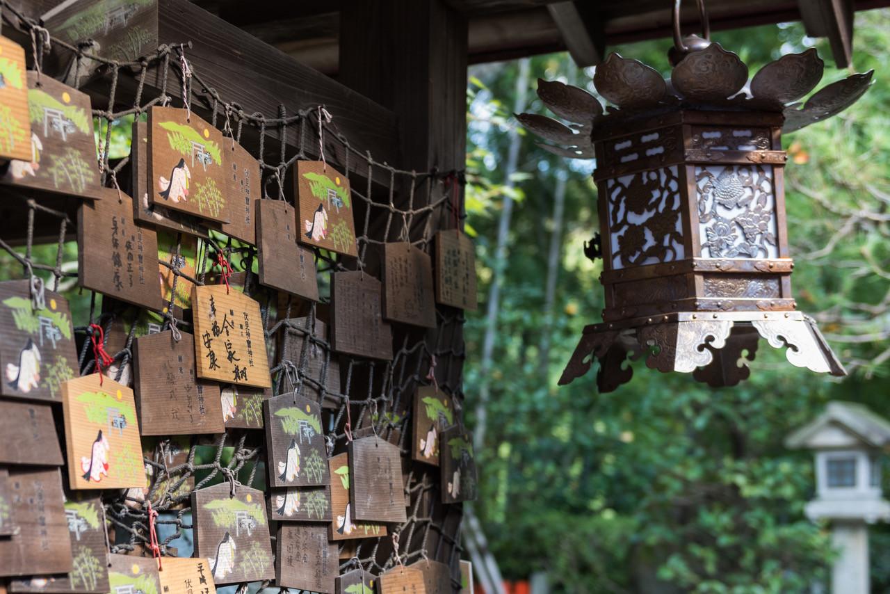 Fushimi Inari shrine in Kyoto Japan