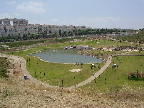 Anava_Park_in_Modi'in,_Israel.jpg