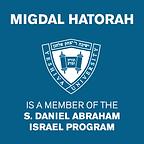 Migdal YU SDA Israel Program Logo