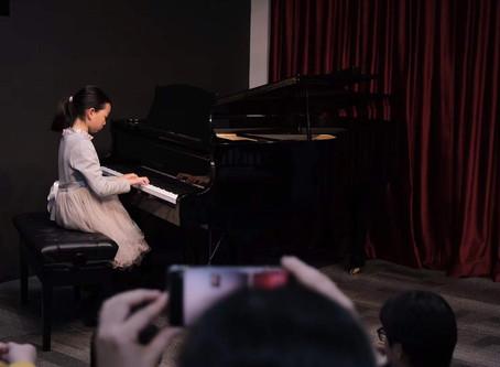 Seventeen and Eighteen concert