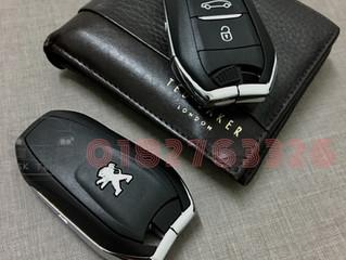 All new Peugeot 3008 Smart Key