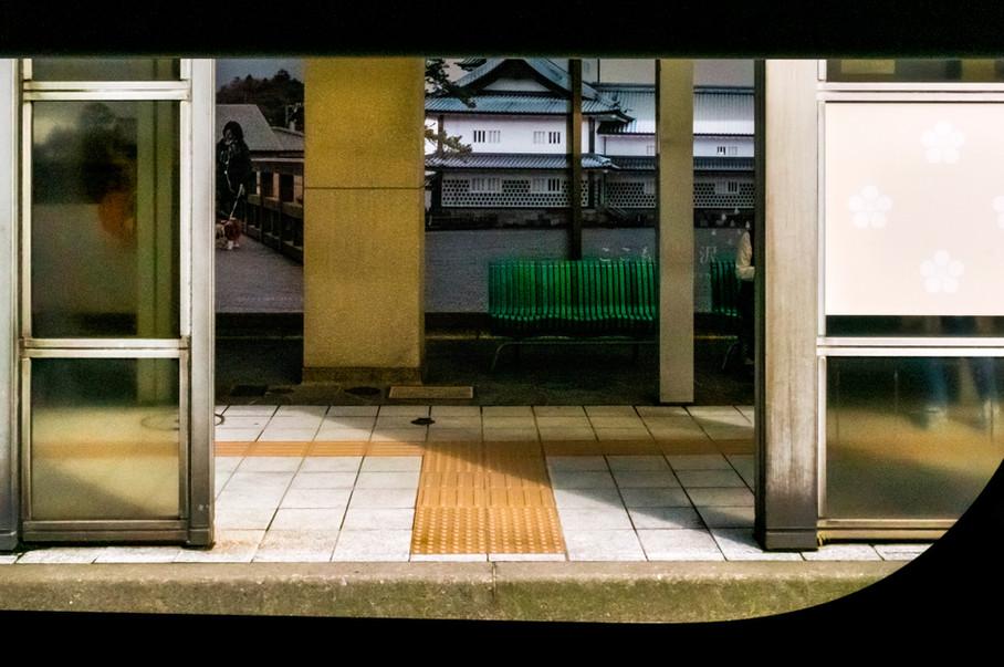 'Cityscape' 2016, Kanazawa, Japan