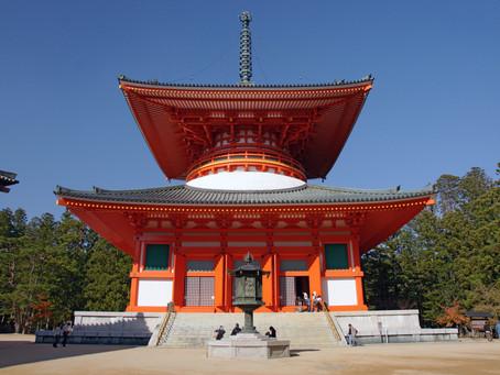 고야산 1일 힐링투어+온천(1인 12,000엔)