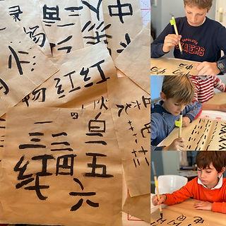 Atelier de Chinois enfants | Margotte & Lollipop | Roubaix