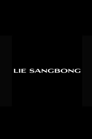 Lie Sang Bong Takes on U.S Market <br/><br/><br/>