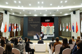 Forum with Masters at Jinan in Style International Fashion Week