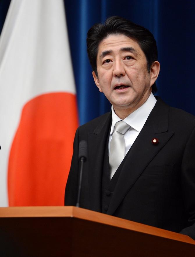 JAPANESE PM ENDORSES ACF