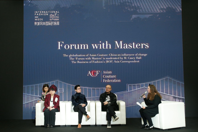 Day 2 Jinan in Style International Fashion Week - Forum with Masters Moderated by BOF