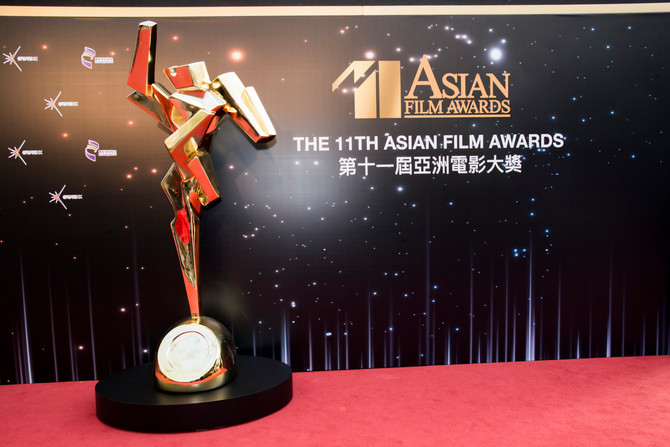 COUTURíSSIMO at The Asian Film Awards<br><br>