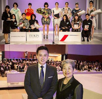 SO-EN 88Th Annual Fashion Competition 第88回装苑賞、公開審査会<br>